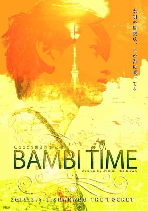 BAMBI TIME
