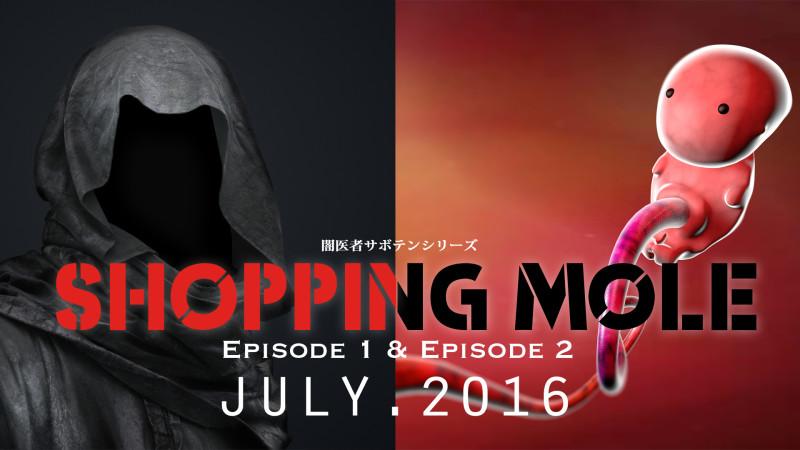 SHOPPING MOLE1&2