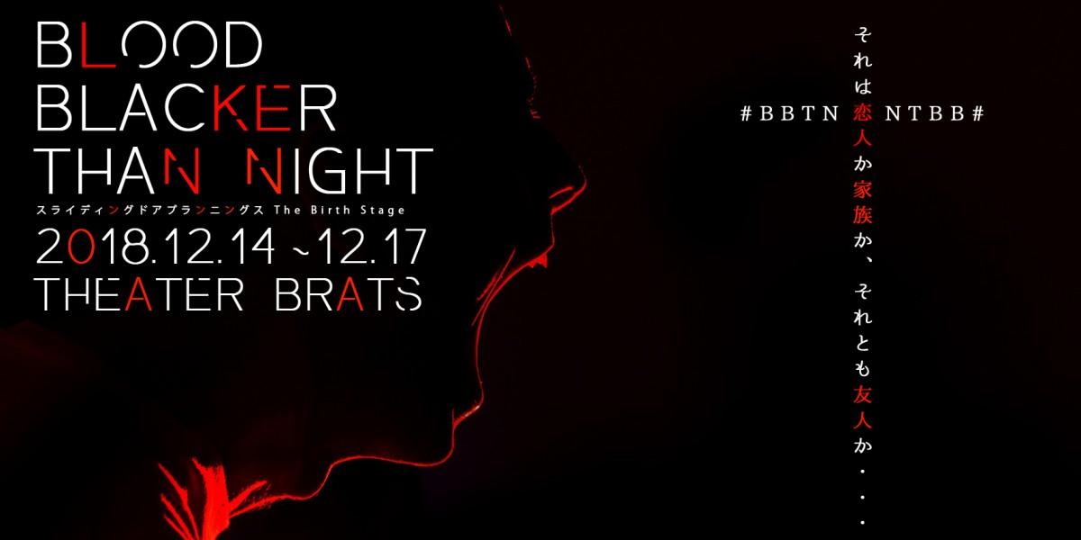 Blood Blacker Then Night